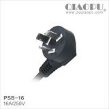 乔普-中国CCC认证电源线插头PSB-16